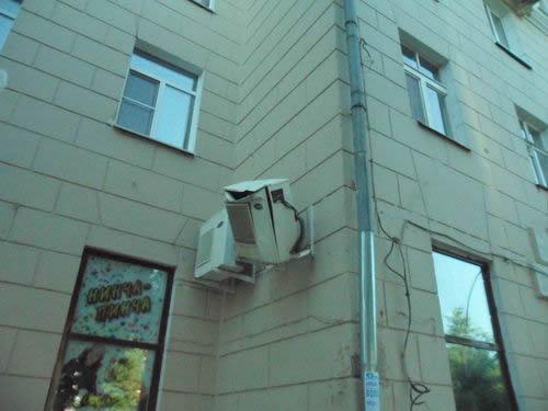 соединяются как согласовать кондиционер на крыше можно утилизировать
